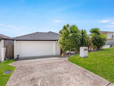 1 Cairnlea Drive, Pimpama 4209, QLD House Photo