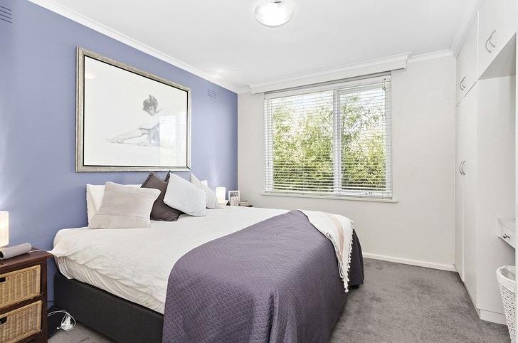 5/1464 Malvern Road, Glen Iris 3146, VIC Apartment Photo