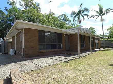 22 Bulwarna Street, Shailer Park 4128, QLD House Photo
