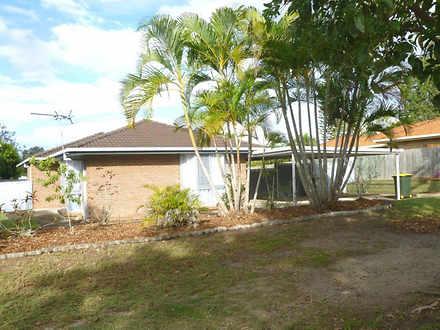 45 Drummond Street, Sinnamon Park 4073, QLD House Photo