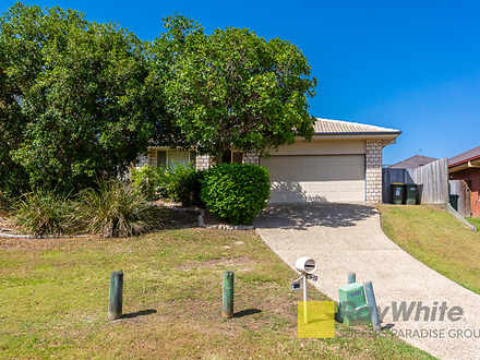 25 Nicola Way, Upper Coomera 4209, QLD House Photo