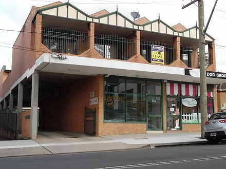2/5 Macarthur Avenue, Revesby 2212, NSW Unit Photo