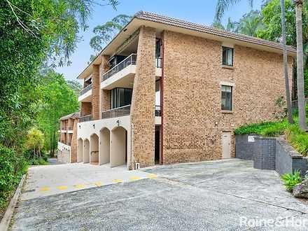 1/62 Beane Street, Gosford 2250, NSW Unit Photo