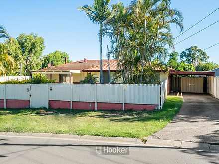 39 Dorachus Drive, Regents Park 4118, QLD House Photo