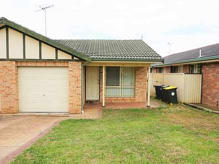 13B Karrabul Road, St Helens Park 2560, NSW House Photo