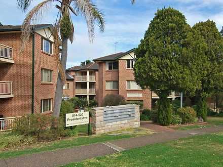 26/514-520 President Avenue, Sutherland 2232, NSW Unit Photo