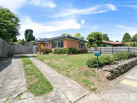163 Karingal Drive, Frankston 3199, VIC House Photo