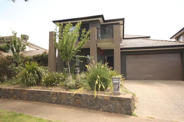 9 Freshwater Drive, Craigieburn 3064, VIC House Photo
