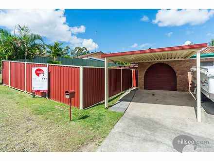 2/5 Paramount Place, Oxenford 4210, QLD Duplex_semi Photo