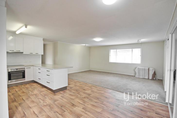 5 Tilley Street, Beaudesert 4285, QLD House Photo