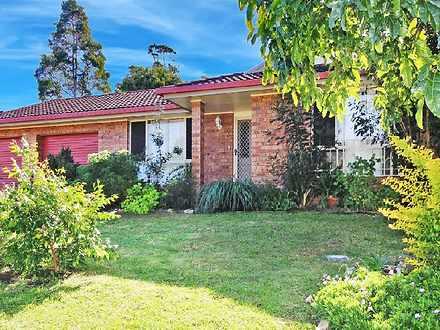 17 Redman Road, Medowie 2318, NSW House Photo
