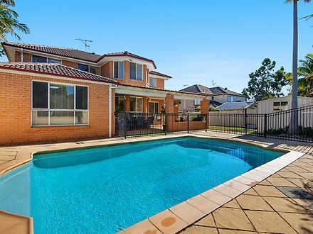 4 Harry Place, Bella Vista 2153, NSW House Photo