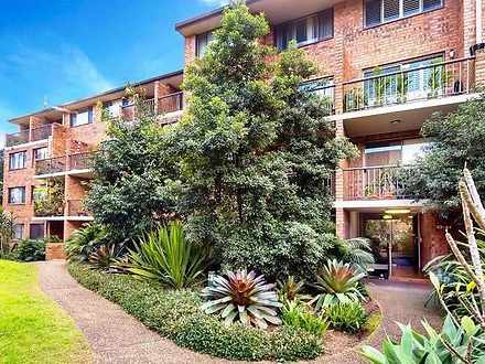 LEVEL GROUND/392 Jones Street, Ultimo 2007, NSW Apartment Photo
