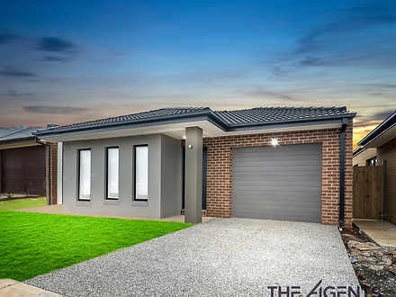 7 Receiver Road, Aintree 3336, VIC House Photo