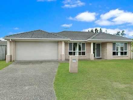 68 Ernestine Circuit, Eagleby 4207, QLD House Photo