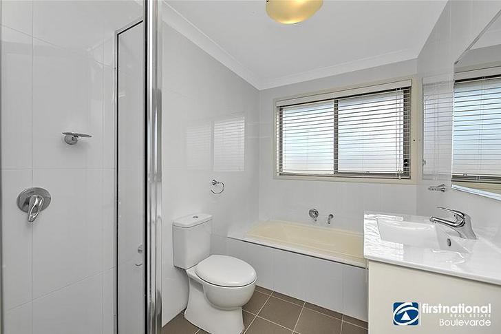 84 Farmingdale Drive, Blacktown 2148, NSW House Photo