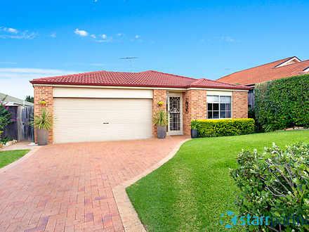 90 Phoenix Avenue, Stanhope Gardens 2768, NSW House Photo