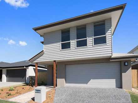 70 Greenhaven Circuit, Narangba 4504, QLD House Photo
