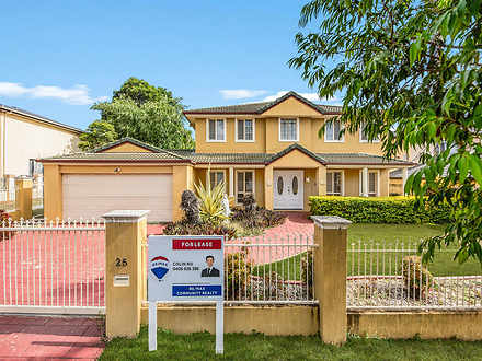 25 Kensington Way, Sunnybank Hills 4109, QLD House Photo