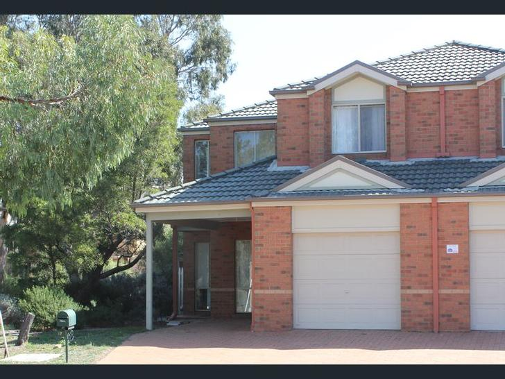 17 Cuckoo Street, South Morang 3752, VIC House Photo