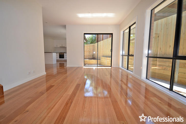 2A Wentworth Court, Mooroolbark 3138, VIC Townhouse Photo