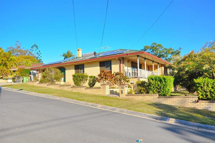 1 Heath Court, Shailer Park 4128, QLD House Photo