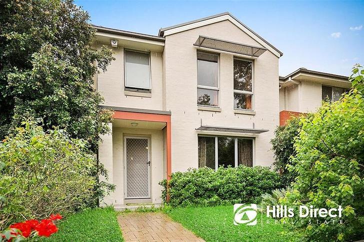 158 Stanhope Parkway, Stanhope Gardens 2768, NSW House Photo