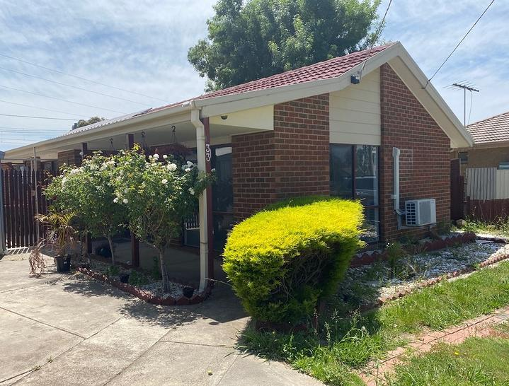 33 Maywood Drive, Epping 3076, VIC House Photo