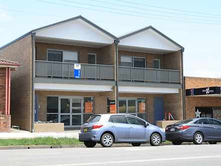 4/133 Lawes Street, East Maitland 2323, NSW Apartment Photo