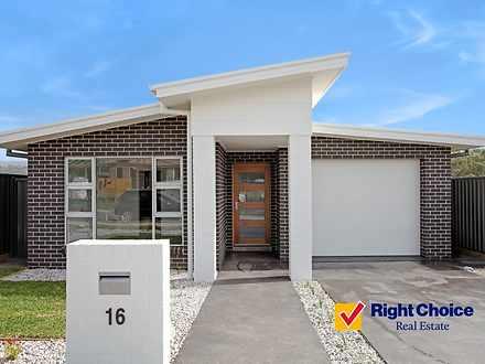 16 Bottlebrush Drive, Calderwood 2527, NSW House Photo