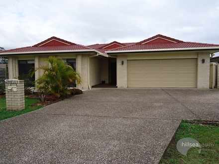 29 Runway Drive, Upper Coomera 4209, QLD House Photo