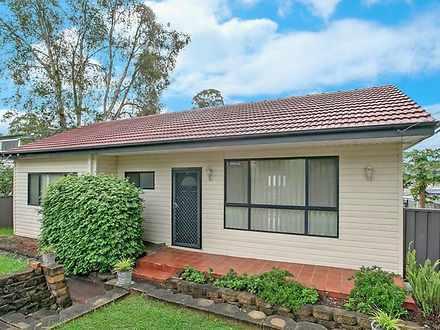 254 Flushcombe Road, Blacktown 2148, NSW House Photo
