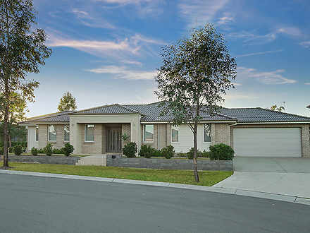 5 Ripple Crescent, The Ponds 2769, NSW House Photo