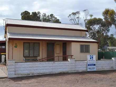 23 Seaview Road, Port Augusta 5700, SA House Photo