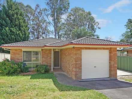 18A Spence Place, St Helens Park 2560, NSW House Photo