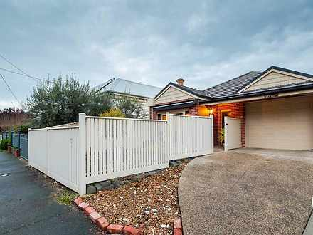 20 Steinfeld Street South, Golden Point 3350, VIC Townhouse Photo