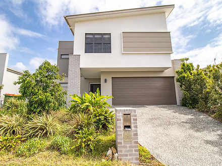 11 Corymbia Street, Coomera 4209, QLD House Photo