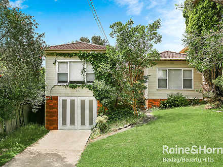 17 Shirley Avenue, Roselands 2196, NSW House Photo