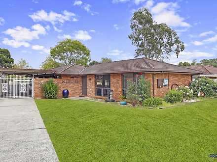 7 Mcminn Place, Narellan Vale 2567, NSW House Photo