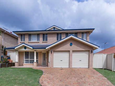 142 Sentry Drive, Parklea 2768, NSW House Photo