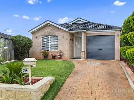 26 Norman Dunlop Crescent, Minto 2566, NSW House Photo