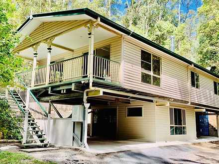 76 Fowler Court, Bonogin 4213, QLD House Photo