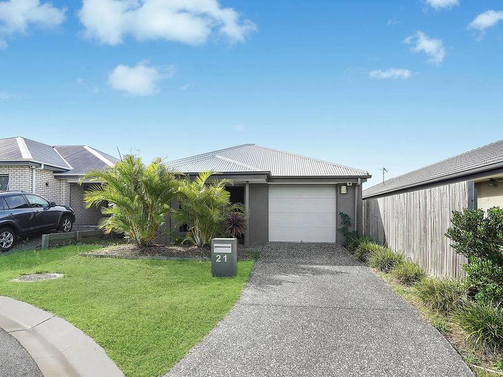 21 Bala Court, Springfield Lakes 4300, QLD House Photo
