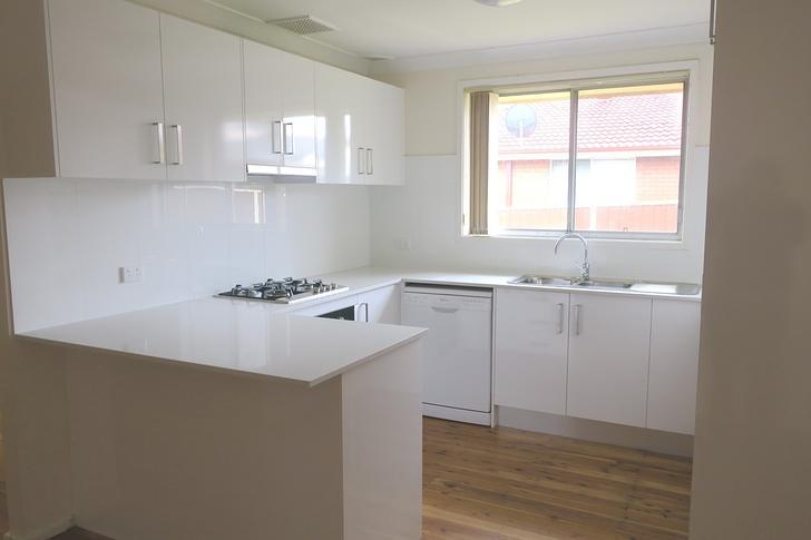 14 Dollin Street, Colyton 2760, NSW House Photo