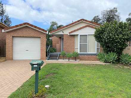 40 Ashmore Crescent, Kanahooka 2530, NSW House Photo