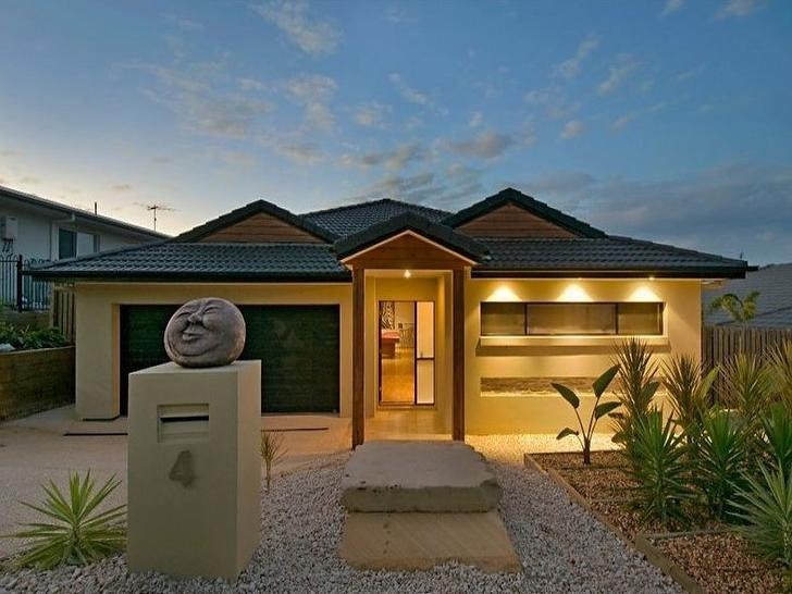 4 Kudzu Place, Upper Coomera 4209, QLD House Photo