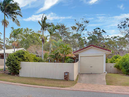 22 Forest Place, South Gladstone 4680, QLD House Photo