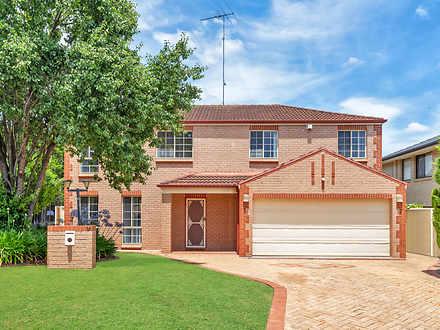 18 Botanical Drive, Kellyville 2155, NSW House Photo