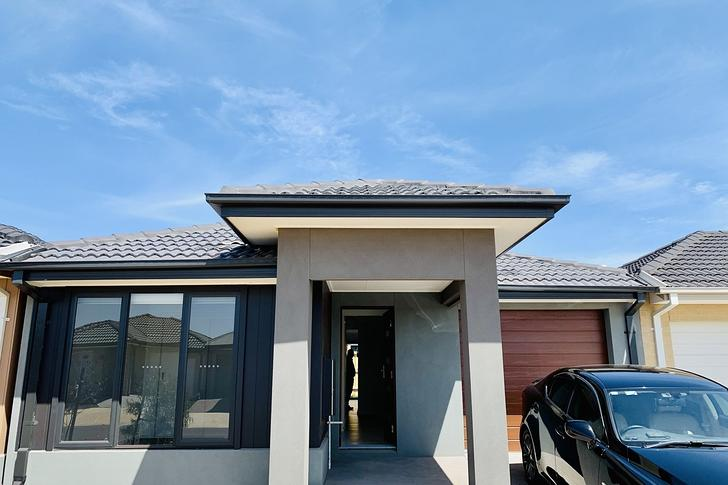 9 Akram Way, Rockbank 3335, VIC House Photo