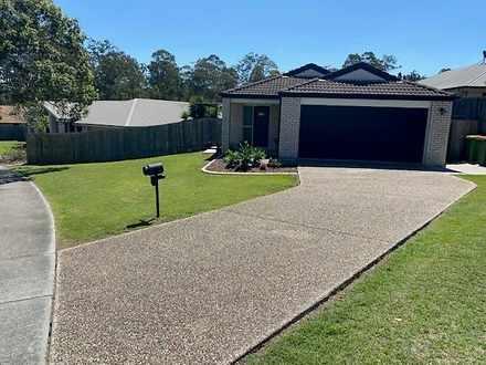 8 Tulipwood Close, Brassall 4305, QLD House Photo